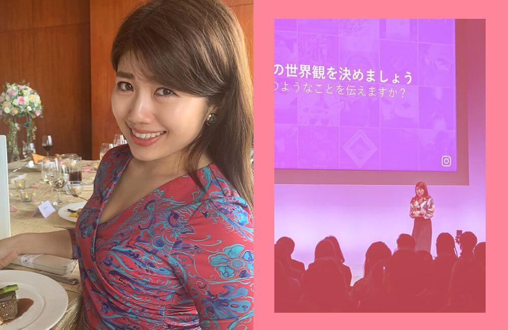 Vol3.シンガポールFBマーケティング 細野文子さん (後編)