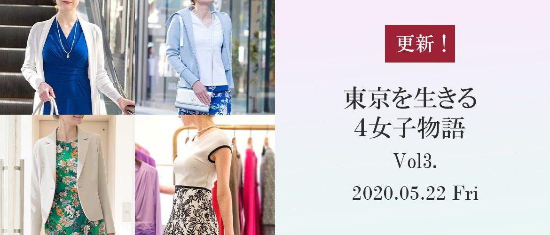 Tokyo-Women-Desktop
