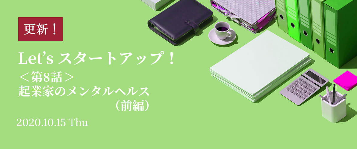 Lets-Start-Up-PC_8