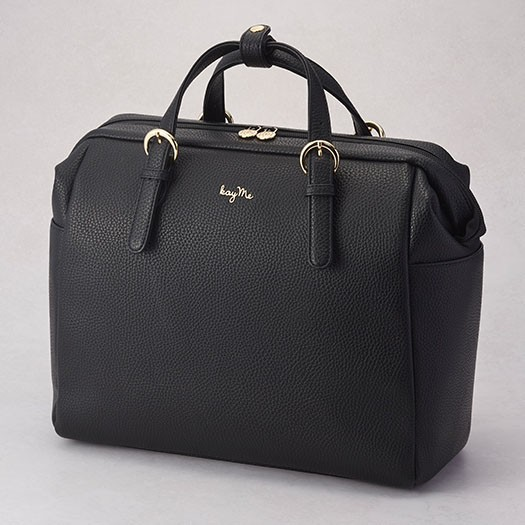 Two-way Business Bag 2.0