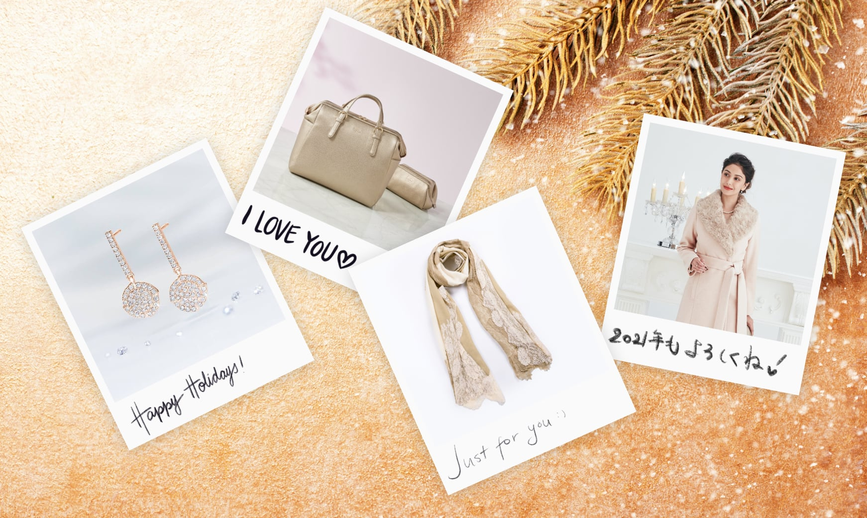 Gift_LP_MV.jpg