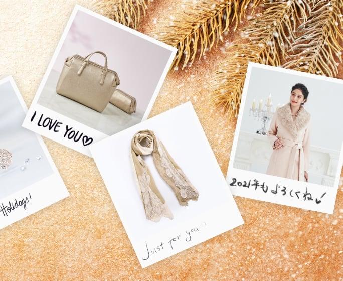 Gift_LP_MV_Mobile.jpg